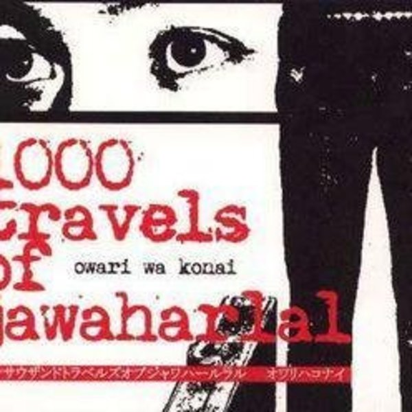 1000 Travels Of Jawaharlal – Owari Wa Konai (2003) 20